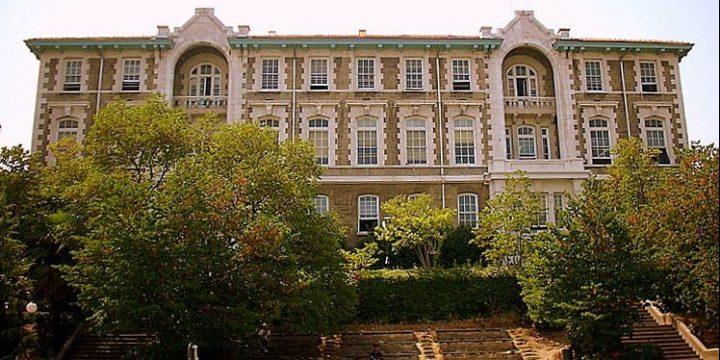 جامعة بوغازيتشى موقع تركيا للعرب