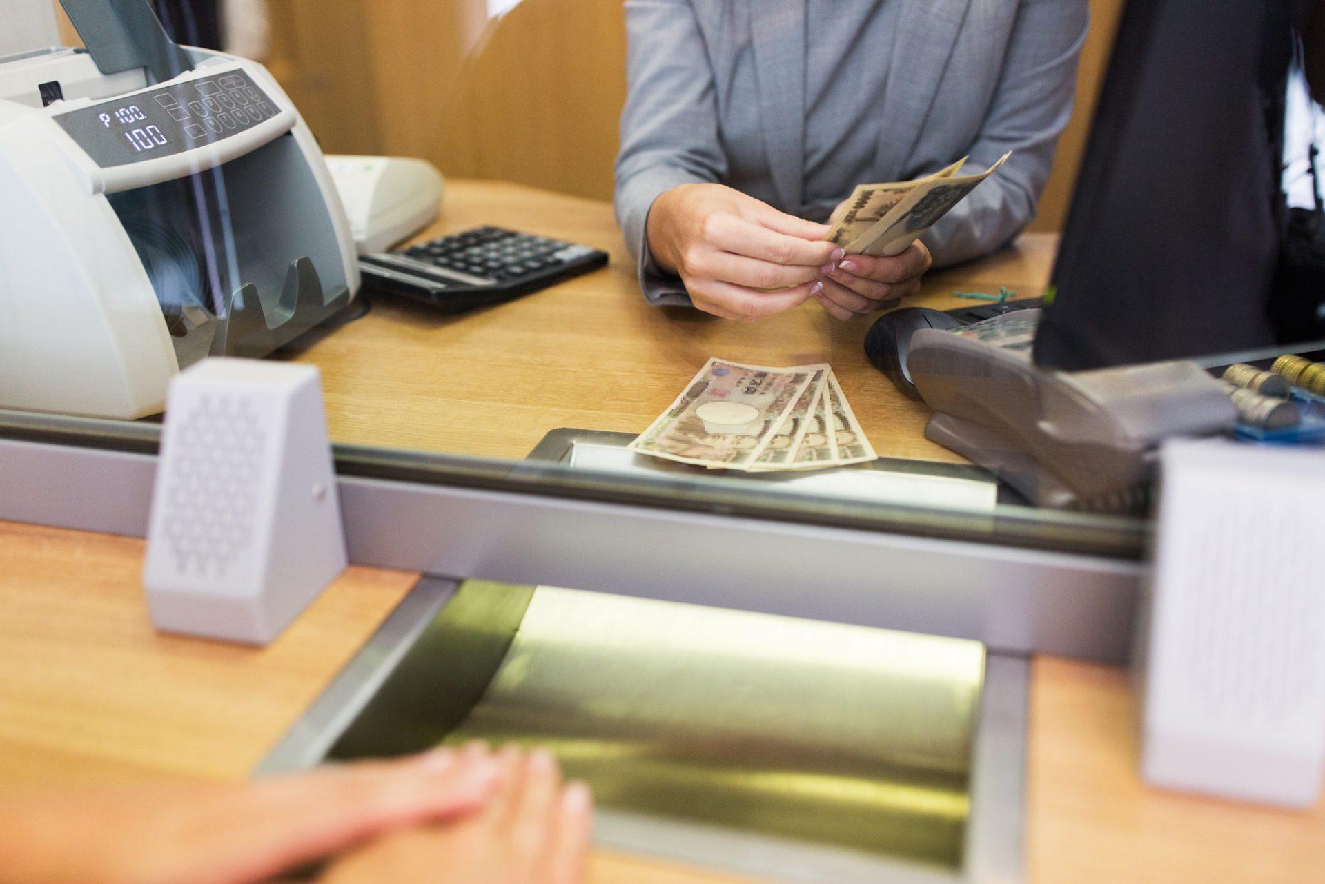 выдача займа наличными но кассы нет
