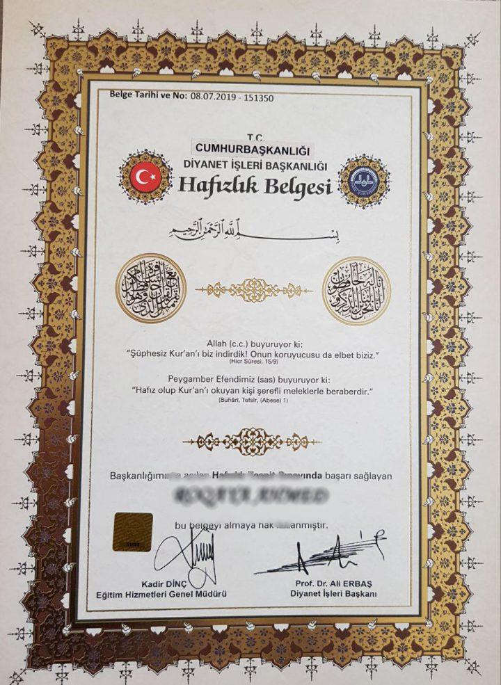 شهادة الحافظ التركية